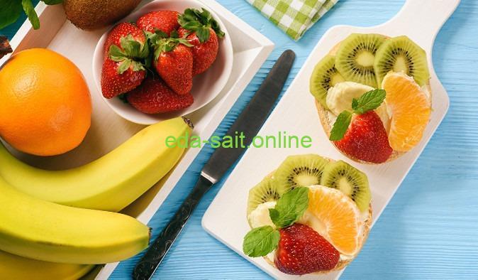 Подаем фрукты к коньяку