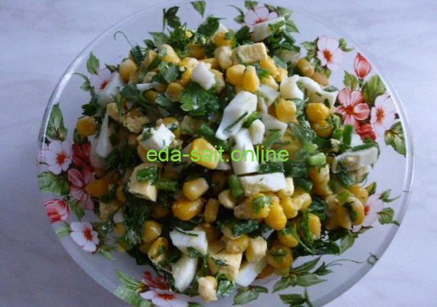 Салат из кукурузы с яйцами и зеленью фото