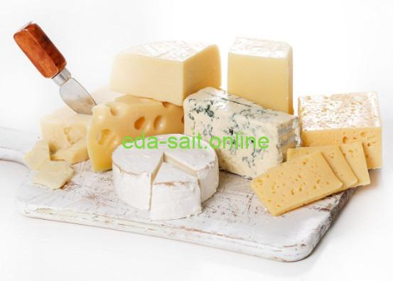 Закусываем коньяк сырами