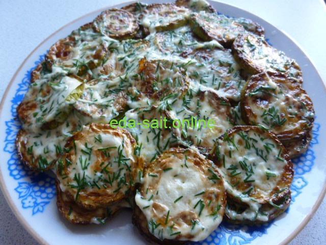 Кабачки с чесноком и майонезом пошаговый рецепт с фото