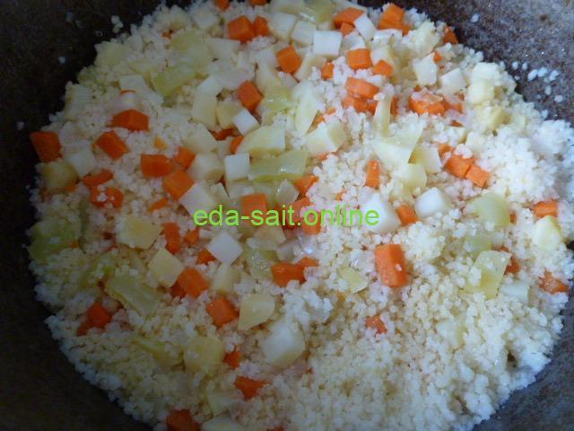 Овощи с кускусом пошаговый рецепт